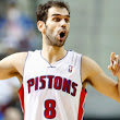 Jose Calderon Reaches Fully Guaranteed $29M Deal With Mavericks - RealGM Wiretap