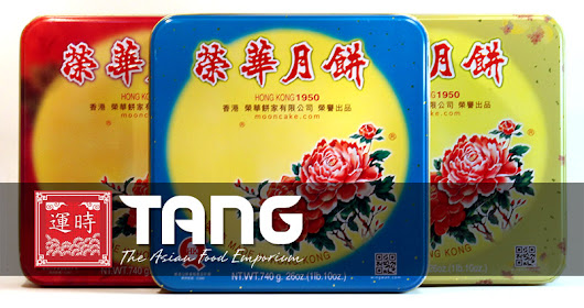 Celebrate With Mooncakes From TANG The Asian Food Emporium