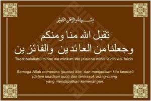 http://salafytobat.files.wordpress.com/2010/08/taqabbal.jpg?w=300