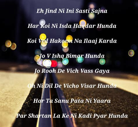 punjabi shayari love sad heart touching images