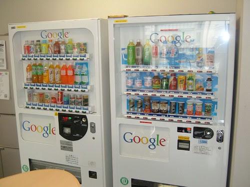Google Vending Machine