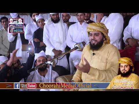 peer chura shereef lahore famous taqreer