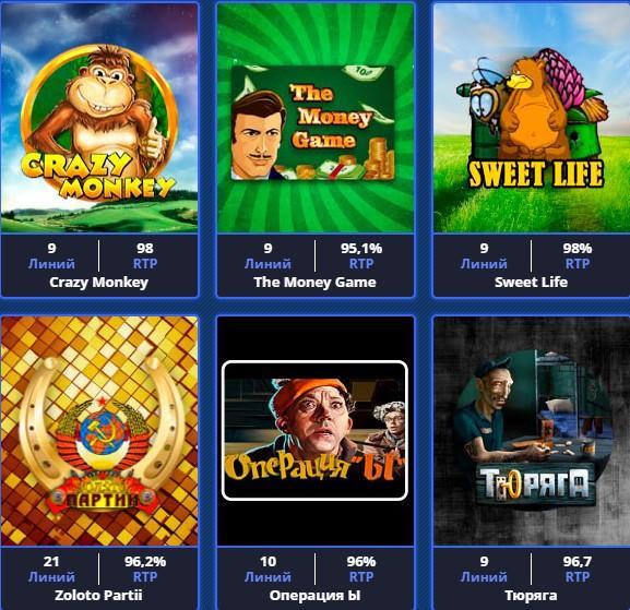Играть на слотах джой в онлайн казино
