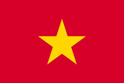 ベトナムの国旗 国旗など 無料で使えるフリー素材集