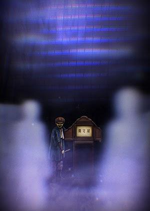 Yami Shibai 8 [13/13] [HD] [Sub Español] [MEGA]