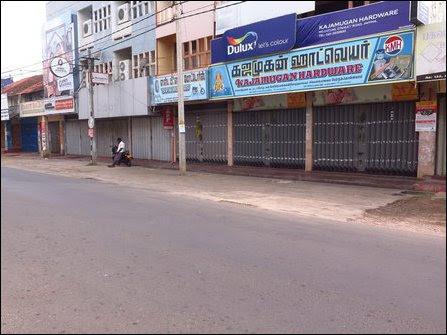 Shut-down in Jaffna