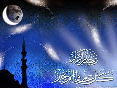 gambar religi islami animasi bergerak gambar religi