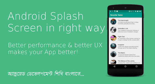 Android Splash Screen Implementation – Bad, Good and Best way