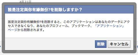 スクリーンショット(2011-05-08 16.47.04)