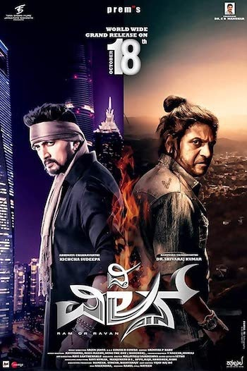 The Villain 2018 UNCUT Dual Audio Hindi 720p 480p WEBRip 1.4GB And 500MB