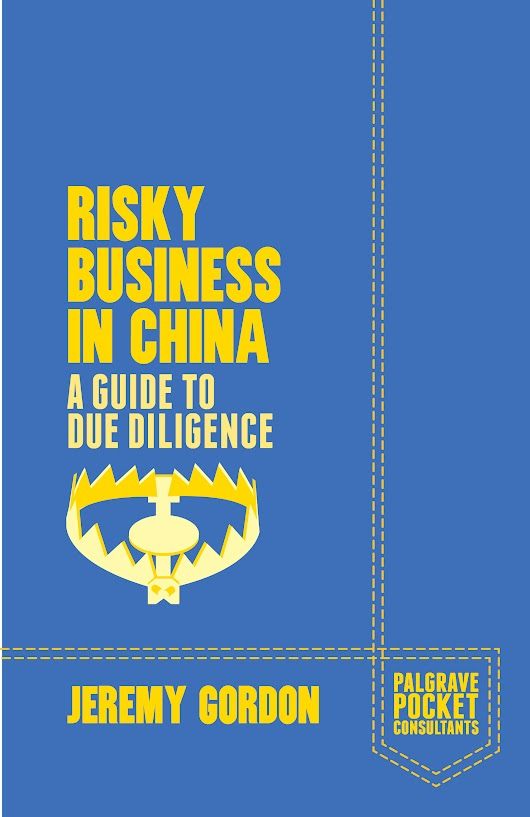 Win a Copy of Risky Business in China!