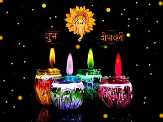 Happy Diwali SMS Message Wishes Quotes