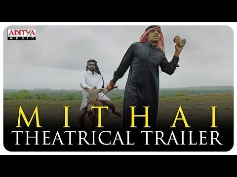 Mithai Theatrical Trailer - Must Watch