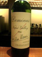 1992 ドミナス Dominus