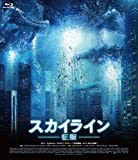 【Amazon.co.jp限定特典付き】スカイライン -征服- Blu-ray