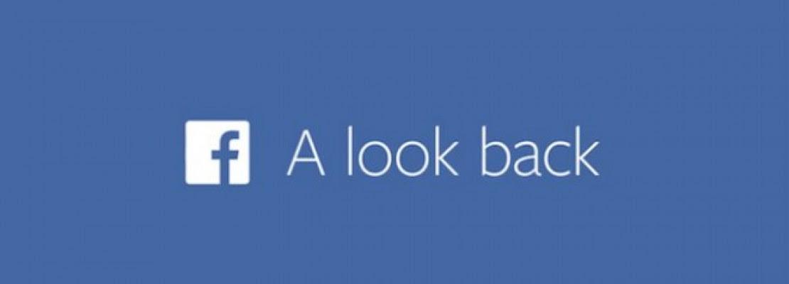 Πώς να μοντάρετε το επετειακό ταινιάκι σας στο Facebook – Για όσους δεν έμειναν ικανοποιημένοι