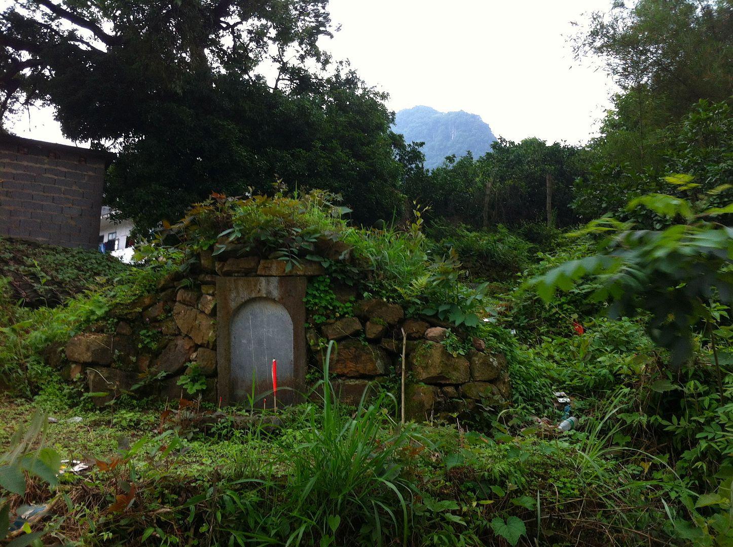 Grave Near Yangshuo, China photo 2014-05-041211_zpsacc3e387.jpg