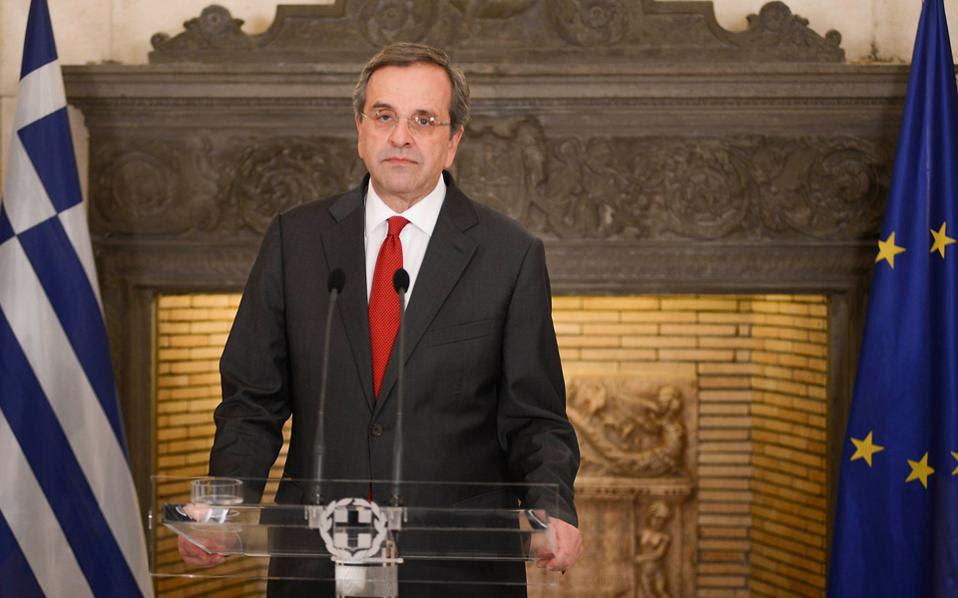 Αντώνης Σαμαράς: «Το τρίτο τρίμηνο της φετινής χρονιάς, για πρώτη φορά ύστερα από 24 τρίμηνα, η οικονομία κινήθηκε ανοδικά. Με 1,7%, δηλαδή πολύ περισσότερο απ' ό,τι προέβλεπαν και οι πιο αισιόδοξοι μέχρι χθες».