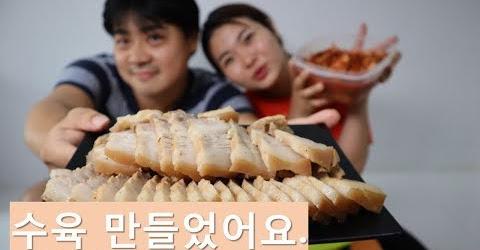 Thịt Ba Chỉ luộc ăn với KIM Chi kiểu Hàn Quốc- Cả nhà làm món này ăn nhé😋