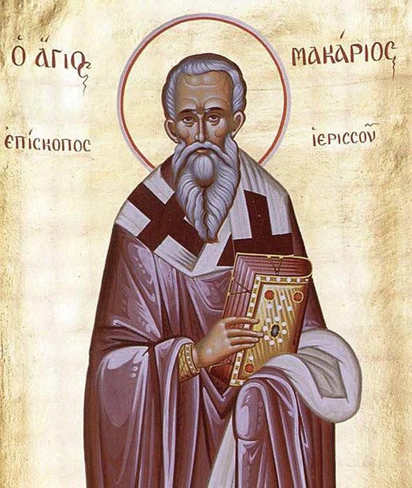 img ST.  MACARIUS, Bishop of Ierissos