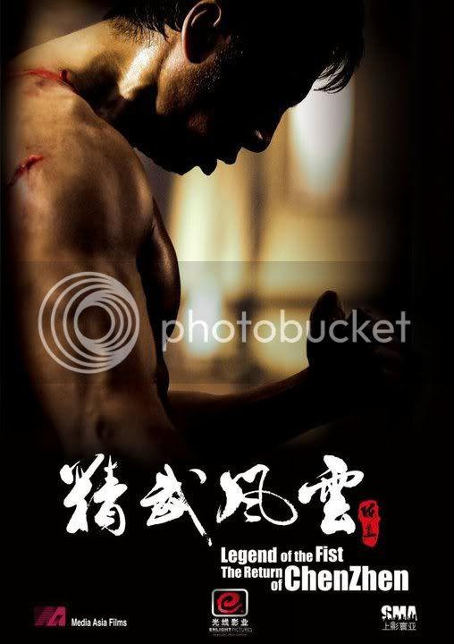 chenzhen1.jpg Legend of Zhen Chen (2010) image by cinemaasiablog