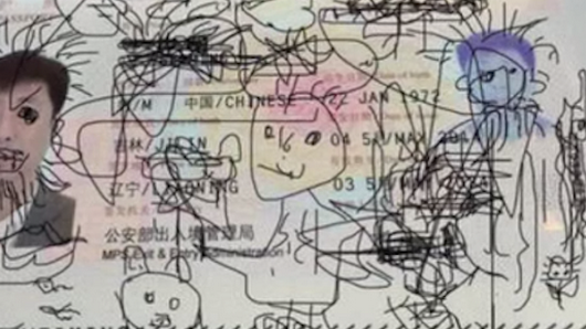 Man Is Stuck In South Korea After His Kid Doodled All Over His Passport | Gizmodo Australia