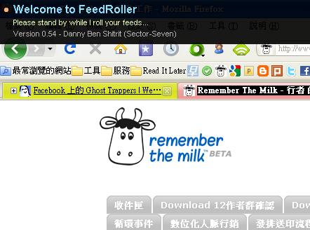 feedroll-18