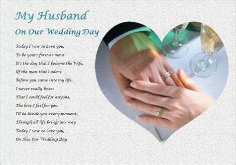 HUSBAND   ON OUR WEDDING DAY (personalised gift)   eBay