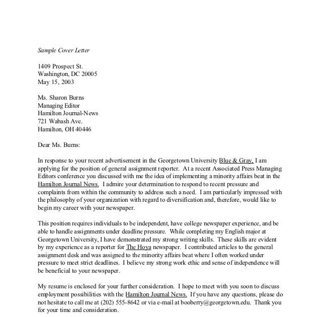 Cover Letter Example Cover Letter Sample Ama