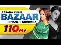 Bazaar Lyrics - Afsana Khan