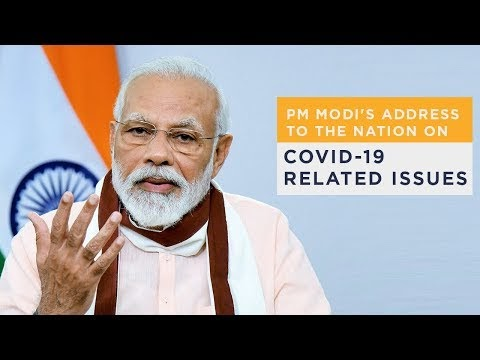 PM Modiji's address to the nation on corona related issues
