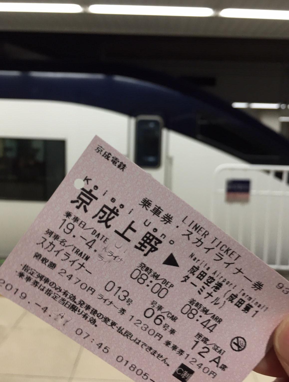 成田 空港 長崎 空港 - 最高のイラストと図面