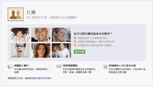 facebookgroup-00