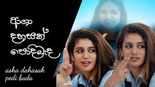 Asha Dahasak Podi Bada Song Status 3gp Mp4 Hd Download