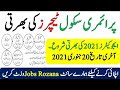Primary Schools Teachers Jobs 2021-Latest Teachers Jobs 2021 Announced