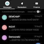 אפליקציה של מיקרוסופט תעשה לכם סדר ב-SMS ותחסום ספאם - גיקטיים