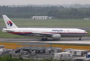 MH370: Penyiasat temui bukti ada gangguan kuasa misteri pada pesawat