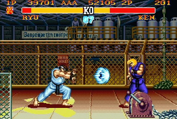 Ryu fires a Hadouken fireball at Ken in STREET FIGHTER II.