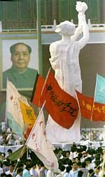 Liberty at Tiananmen Square