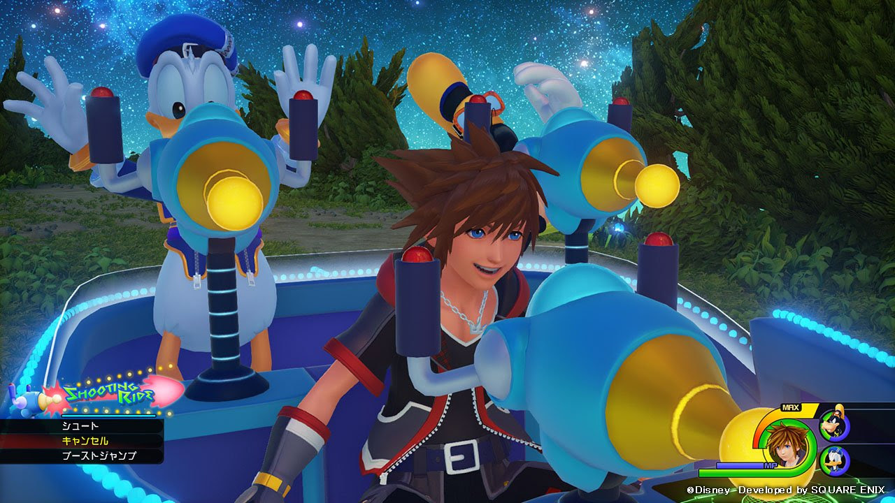 Kingdom Hearts III director says a Switch version is possible screenshot
