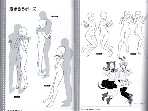 draw  female poses reference book anime books