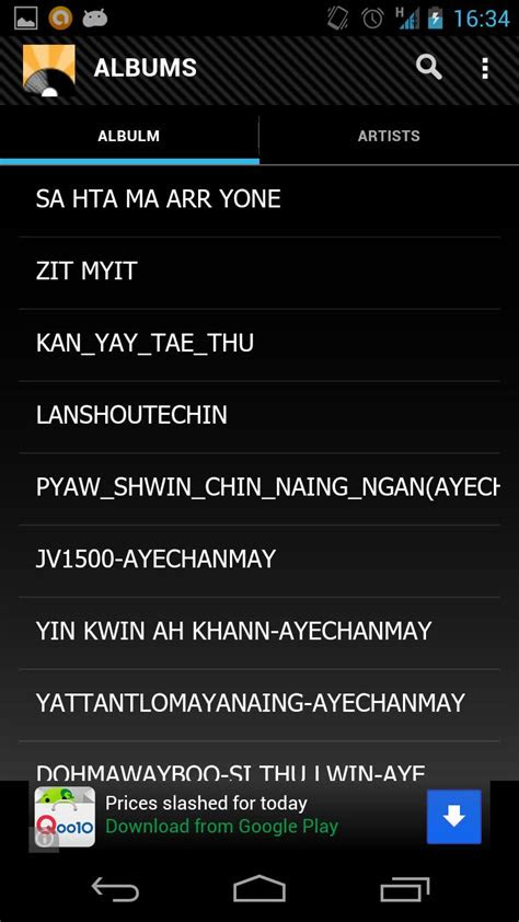 myanmar mp mobile   android apk