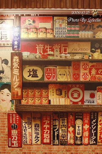 西門紅樓|萬華捷運西門站古蹟