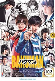 Bakuman Live Action Full Movie Download