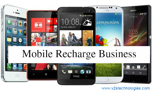 What are the Advantages of Having a Mobile Recharge Business