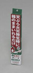 ポイント最大45倍 9/7夜1:59迄 一般の消火器では消せない、天ぷら火災専用の消火剤です。  ...