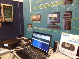 Alinco DX-SR9T transceiver (there is also a general coverage receiver, DX-R8)