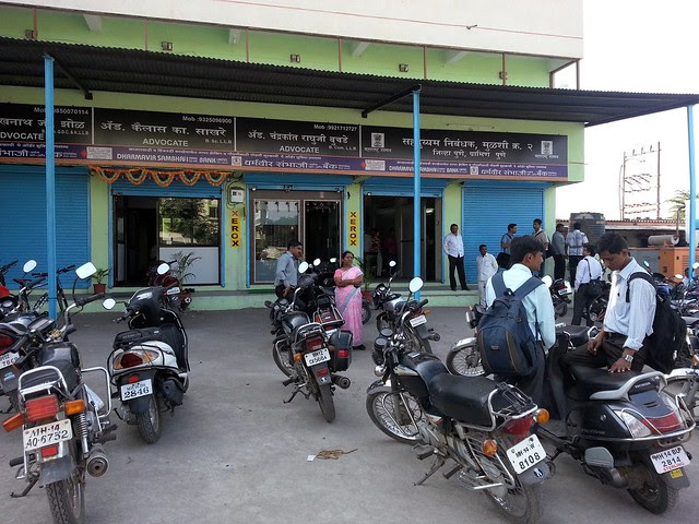 Sub-registrar office, Hinjewadi