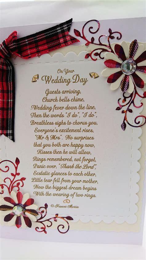 Great Scottish Wedding Card, lovely poem, tartan swirls