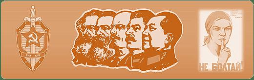 Βιογραφικά στοιχεία του Γιούρι Αλεξάντροβιτς Μπέζμενοφ